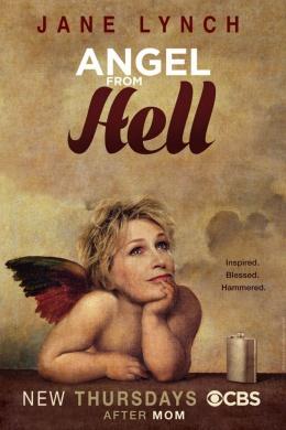 Ангел из ада (сериал)