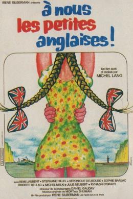 К нам, маленькие англичанки!