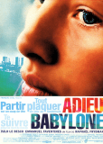 Прощай Вавилон