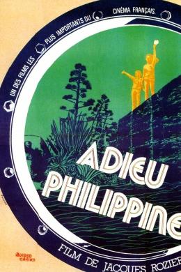 Прощай, Филиппина