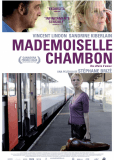 Мадемуазель Шамбон