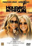 Солнечные каникулы