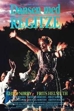 Танец с Регице