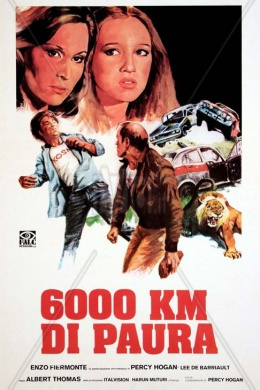 6000 километров страха