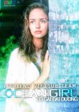 Девочка из океана (сериал)