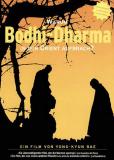 Почему Бодхидхарма ушел на Восток?
