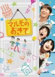 Настоящая семья (сериал)