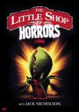 Маленький магазинчик ужасов