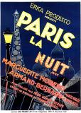Париж ночью