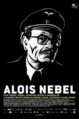 Алоис Небель и его призраки