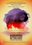 Дочери пыли
