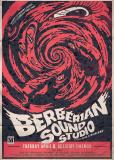 Студия звукозаписи «Берберян»