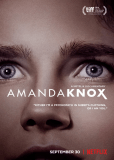 Аманда Нокс