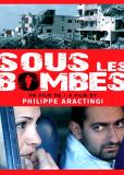Под бомбами