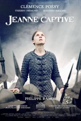 Молчание Жанны