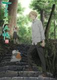 Тетрадь дружбы Нацумэ 5 (сериал)