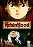 Похождения Робина Гуда (сериал)