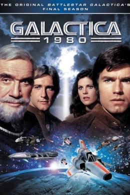 Звездный крейсер Галактика 1980 (сериал)