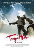 Вместе
