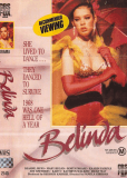 Белинда