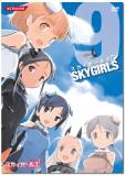 Небесные девочки (сериал)