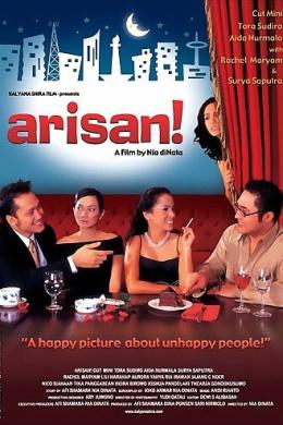 Арисан!