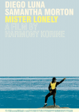Мистер Одиночество