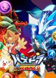 Перепутье игры и драконов