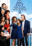 Моя большая греческая свадьба 2