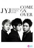 Приходи за JYJ