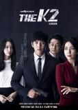 K2 (сериал)