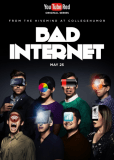 Ужасы интернета (сериал)