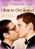 Парень хочет... замуж