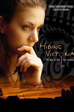 Спрятать Викторию