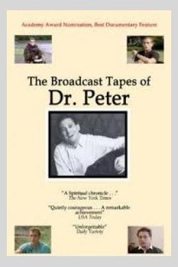 Записи доктора Питера
