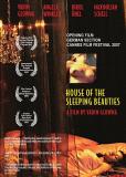 Дом спящих красавиц