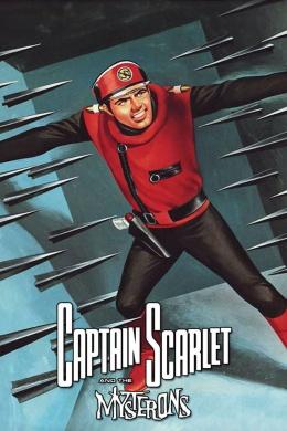 Марсианские войны капитана Скарлета (сериал)