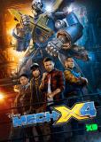 Mech-X4 (сериал)