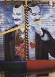 Забытая мелодия для флейты