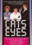 Глаза кошек (сериал)