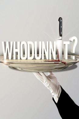 Who-Dun-It (сериал)