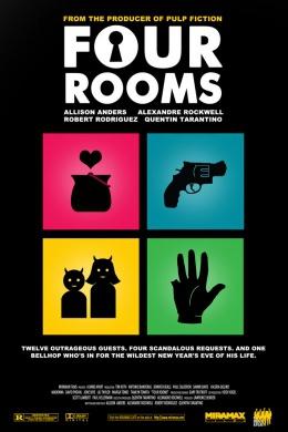 Четыре комнаты