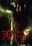 30 дней ночи: Прах к праху (сериал)