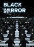 Черное зеркало (сериал)