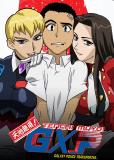 Тэнти - лишний!: третий сезон (сериал)