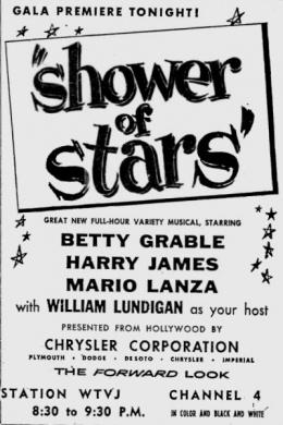Shower of Stars (сериал)