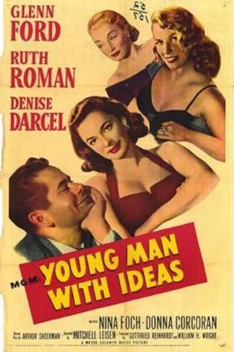 Молодой человек с идеями