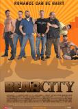 Медвежий город