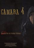 Камера 4
