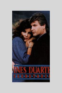 Инес Дуарте, личный секретарь (сериал)